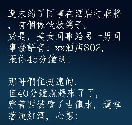 1584419986-3308-97LId7u