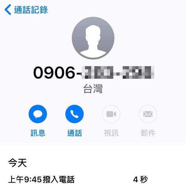 1585182306-8232-546737-2481-1531466645-D2eiJ